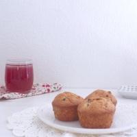 Muffins aux baies d'Aronia (vegan)